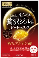 Маска желе с гиалуроном Puresa Golden Jelly mask НА 3 sheet